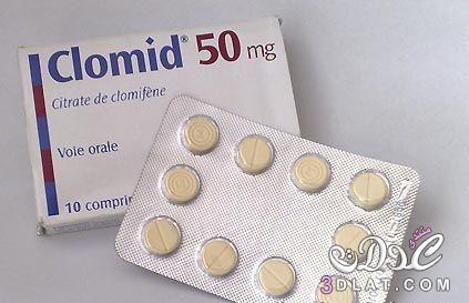 صورة الحمل بالكلوميد , سؤال وجواب عن العلاج بالكلوميد
