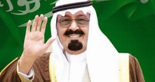 صورة صور الملك عبد الله , افضل الصور الجديده للمك عبد الله رحمه الله