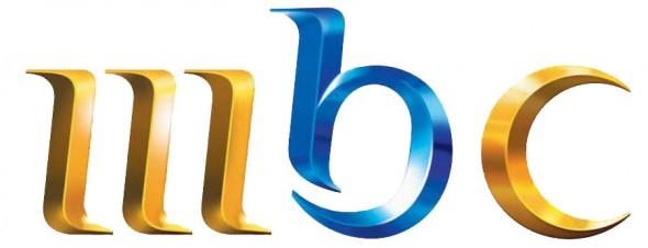 صورة تردد قناة ام بي سي 1 2020 , ترددات النايل سات , التردد الجديد ل mbc