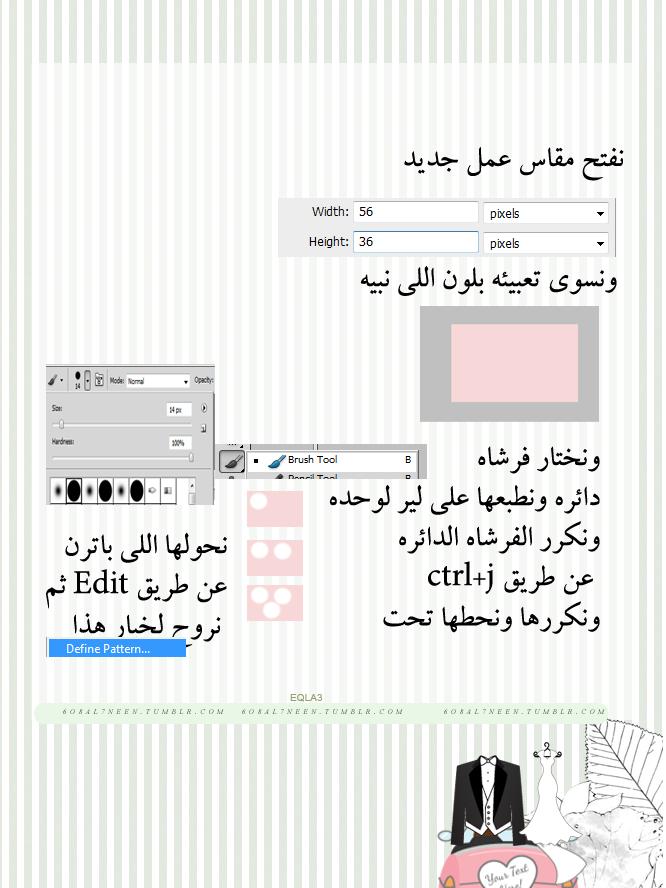 صورة تصميم ثيمات , طريقة عمل ثيمات لموبايلك بنفسك 14578 2
