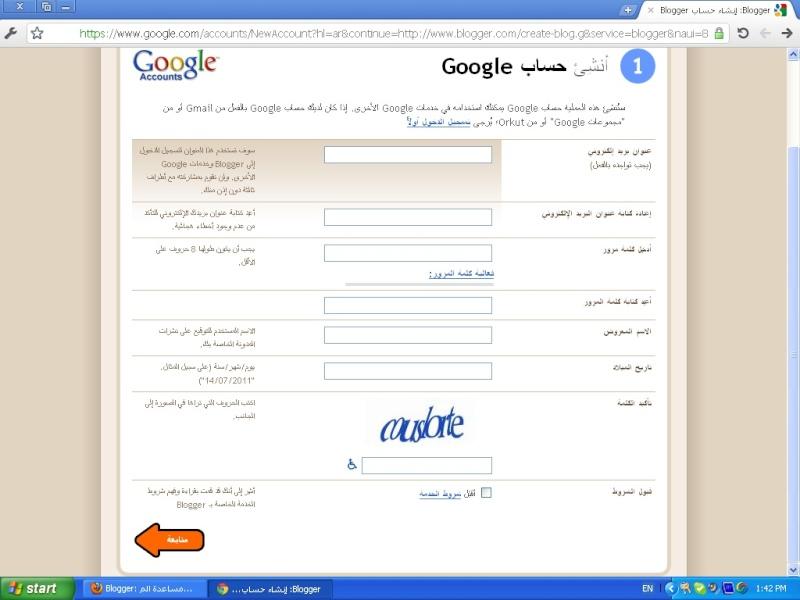 صورة كيفية عمل موقع على جوجل مجانا بالصور , طريقة عمل موقع علي النت