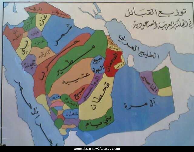 صوره اسماء القبائل العربية , اشهر القبائل في العرب