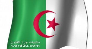 صور تاريخ العلم الجزائري , وصف علم الجزائر