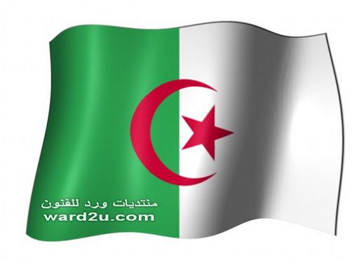 صوره تاريخ العلم الجزائري , وصف علم الجزائر