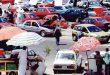 صور سوق السيرات , مكان سوق السيارات في مصر
