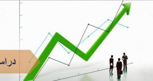 صوره دراسة السوق pdf , كيفية دراسة السوق بطريقة احترافية