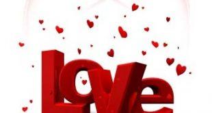 صورة رسائل حلوه 2020 , مسجات عن الحب , رسائل جميلة للاحباب