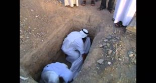 صور هو القبر المبني حوله او مكان دفن الانسان , ملف كامل عن القبور و تعريفها