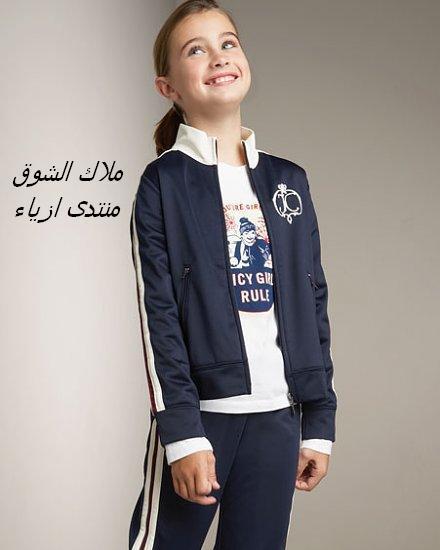صورة ملابس رياضية للبنات المراهقات , ازياء سبورت للبنات 12601 8