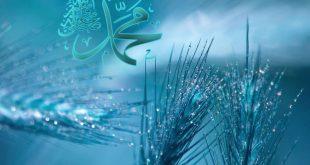 احلى خلفيات واتس اب اسلاميه , خلفيات اسلاميه دينيه جديده , اجمل خلفية اسلامي 2020