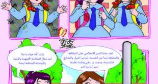 صور قصة قصيرة للاطفال , اروع حكايات للصغار