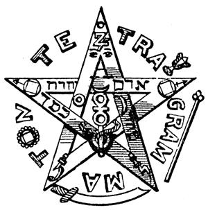 صوره رموز الماسونية , معاني الرموز الماسونية واصلها التاريخي