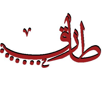 صورة صور اسم طارق , ماهو معني اسم طارق