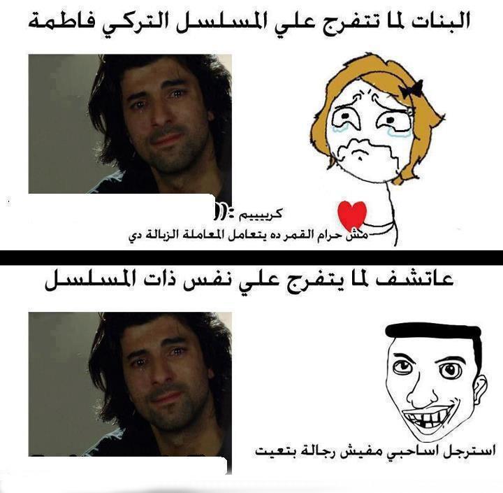 صورة نكت ساخرة مضحكة , نكت مصرية كوميدية 2019