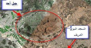 صورة اريد صور جبل احد , تفضل هنا الصور الواضحة والاسرار العجيبة لجبل احد
