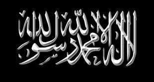 صوره لا اله الا الله محمدا رسول الله , صورة دينية حلوة 2018