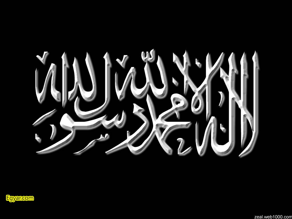 صوره لا اله الا الله محمدا رسول الله , صورة دينية حلوة 2019