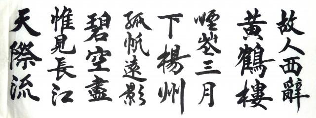 حروف يابانيه مترجمه بالعربي