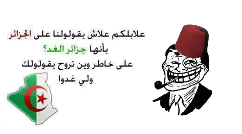 صورة نكت الجزائرية المضحكة 2019 , الكوميديا الجزائرية , نكت محششين تحفة