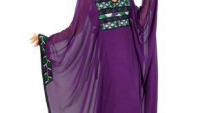 صورة عبايات بيت شيفونيه 2020 , ملابس للمحجبات , عبايات للمنزل شيك 2020