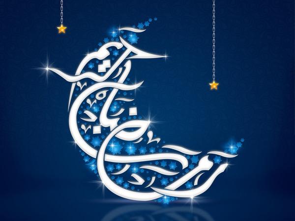 صورة صور شهر رمضان للجالكسي 2020 , وسائط MMS , خلفيات جالكسي رمضانية