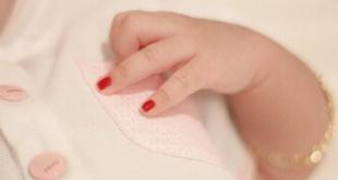 صورة صور تهنئة عن المولود الجديد 2020 خلفيات عن المواليد رمزيات تهنئة بالمولودة الجديدة