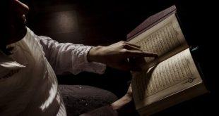 صورة ما هي صفات عباد الرحمن , صفات المؤمن التقي