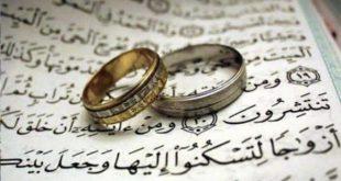 صورة تفسير حلم الزواج , رؤية الزواج لابن سيرين