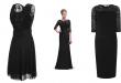 صورة حلم الملابس السوداء للزوجة , تفسير رؤية الملابس السوداء