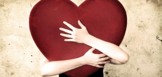 صورة كيف يكون الحب تضحية, مفهوم التضحية في الحب