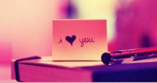 صورة كيف تصارح من تحب, كيف أقرب حبيبي مني