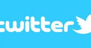 صورة كيف أحذف كل تغريداتي, حذف جميع تغريدات تويتر
