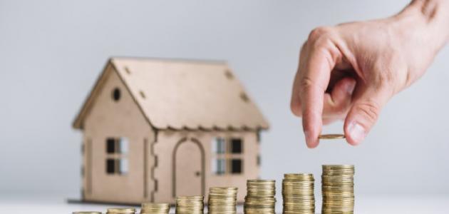 صورة كيف استثمر فلوسي, كيفية استثمار المال