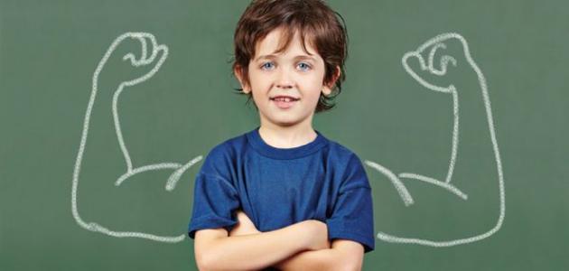 صورة كيف تبني شخصية طفلك, كيفية بناء شخصية الطفل