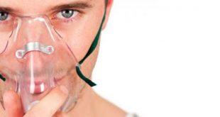 صورة علاج كتمه بالصدر وضيق التنفس, أسباب ضيق التنفس وعلاجه