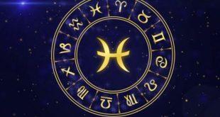 صورة صفات برج الحوت في الحب, صفات برج الحوت