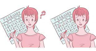 صورة ما هى اسباب تاخر الدورة الشهرية للبنات , علاج تأخر الدورة الشهرية بالاعشاب